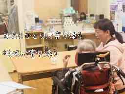 姫路医療生活協同組合 ヘルパーステーション別所