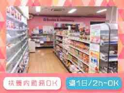 丸善キャンパスショップ駒沢学園店