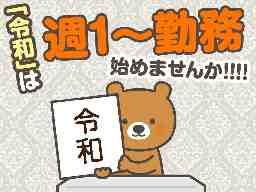 帝京警備保障株式会社