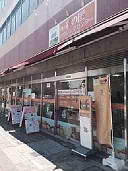 株式会社彩の国ハウジングセンター ココネ上福岡店