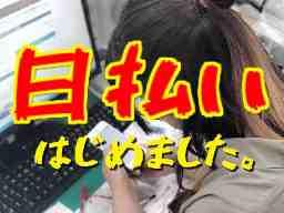 モバイルステーション 大阪店