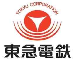 東京急行電鉄株式会社セラン事務局 新石川オフィス
