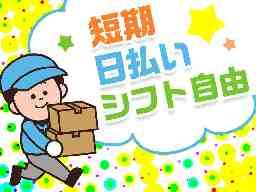 株式会社フロントライン札幌支店