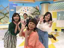 株式会社広島ホームテレビ