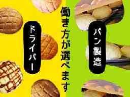 川崎製パン株式会社