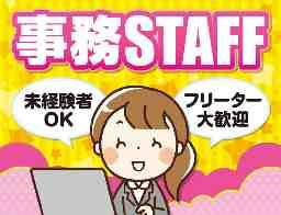 株式会社Cat's Hands 勤務地:広島市国民宿舎 湯来ロッジ