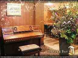 Dining Bar J