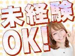 パーソルマーケティング株式会社 仙台営業所