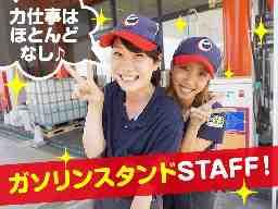 エネクスフリート株式会社 アップル岐阜羽島インター店
