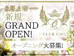 club CIEL