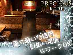 CLUB Precious(クラブ プレシャス)