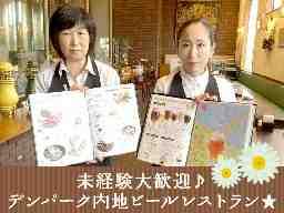 ホレ・ファスト(安城デンビール株式会社)