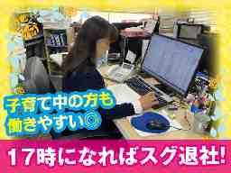 日本ドリーム・サービス株式会社