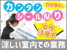 日野興業株式会社 札幌営業所