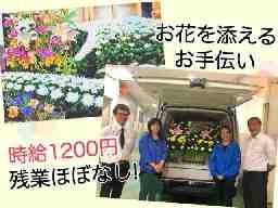株式会社出雲流通センター 名古屋支店