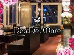 Lounge Dea Del Mare