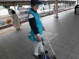 株式会社JR西日本メンテック U-NET三ノ宮ステーション