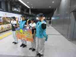 AZZ関西空港ステーション