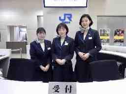 株式会社JR西日本メンテック ビルメン事業部