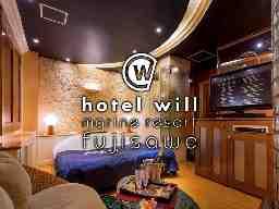 HOTEL WILL MARINE RESORT 藤沢