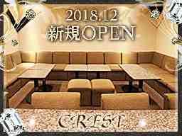 Lounge CREST(クレスト)