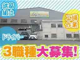 株式会社G-system.Pro 枚方工場