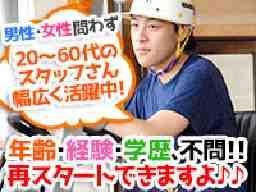 株式会社榊原システム