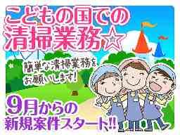 美装フジモト株式会社