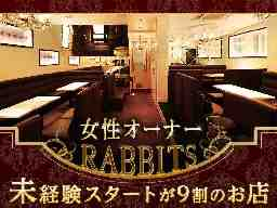 CLUB RABBITS