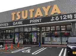 TSUTAYA佐伯店