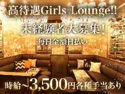 GOLD STAGE 浜松