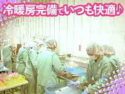 ミヤト倉庫株式会社