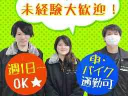 株式会社IG・コーポレーション