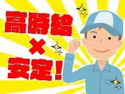 株式会社mitsuha