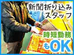 神戸新聞 太子勝原専売所