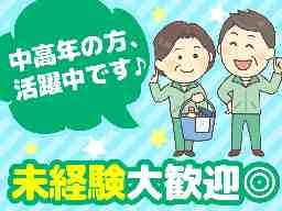 関西明装株式会社