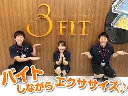 イオンスポーツクラブ3FIT 岡崎店