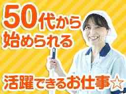 太平ビルサービス株式会社 静岡支店
