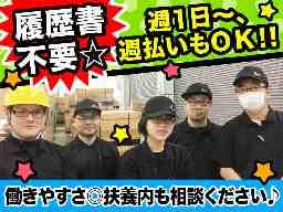 株式会社I Work