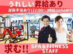 シティプラザ大阪 フィットネスクラブ エアシス