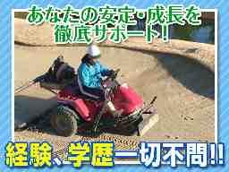 石勝グリーンメンテナンス 川崎生田事業所