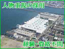 株式会社西電デンソー
