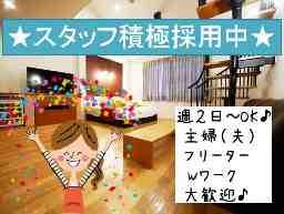 ホテルラブリー淡路島店