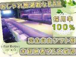 Girl's bar Roys