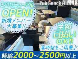 Pub Snack AIMAR