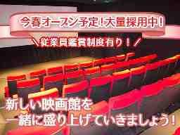 kino cinema横浜みなとみらい