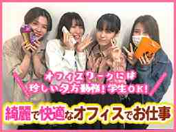 株式会社MC-JAPAN