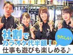 JOYJOY 浜松宮竹店