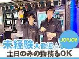 JOYJOY 稲沢グランドボウル店