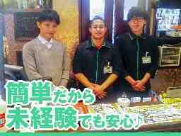 亜熱帯 津南高茶屋店